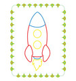 coloring book of cute fast toy rocket vector image