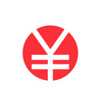 japanese yen symbol vector image