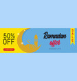 ramadan sale offer banner vector image