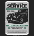 retro car auto service repair and restoration vector image vector image