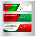 abstract christmas banner vector image vector image