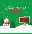 banner square christmas sale vector image vector image