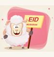 eid mubarak - traditional muslim greeting used on vector image vector image