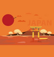flat design landscape of japan vector image vector image