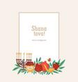rosh hashanah poster greeting card or invitation vector image vector image