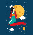 card holiday mid autumn festival vector image vector image