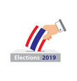 elections thailand 2019 vector image vector image