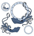 set color in blue with squid vector image vector image