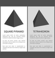 square pyramid and tetrahedron geometric figures vector image