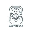 bain car security chair line icon vector image vector image