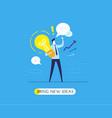 businessman holding a light bulb offers new ideas vector image