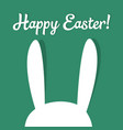 cute paper cut easter greeting card vector image