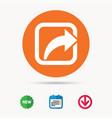 share icon send social media information vector image vector image