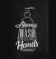 soap dispenser graphic chalk vector image