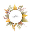 watercolor autumn frame with leaves and vector image