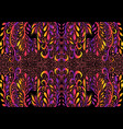autumn psychedelic trippy fractal herb ornament vector image vector image