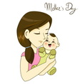 Mother holding her little baby with love vector image vector image