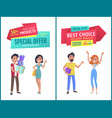 promotional sellout banners with waving customers vector image vector image