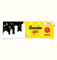 ramadan banner sale offer vector image