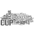who s tops in hockey and who s not text word vector image vector image