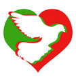 doves heart logo vector image vector image