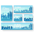 dubai brochure cards set country template vector image vector image