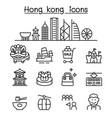 hong kong icon set in thin line style vector image