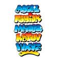 multicolored graffiti alphabet font vector image