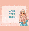 muslim woman face looking an advertising vector image vector image