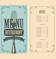 restaurant menu with price list fork and ribbon vector image vector image