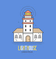 lighthouse logo in thin line design vector image