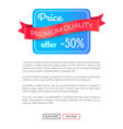 price premium quality offer -50 off half discount vector image vector image