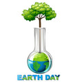 an earth day icon vector image