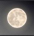 full white moon isolated dark night sky backgroun vector image