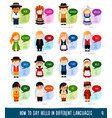 cartoon characters saying hello in different vector image vector image