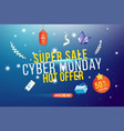 cyber monday web banner for sale with digital vector image