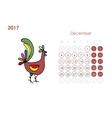 Rooster calendar 2017 for your design December vector image vector image