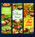 thai cuisine thailand meals banners set vector image vector image