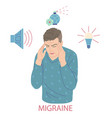 young man suffering from migraine headache vector image