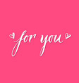 banner lettering for you pink background vector image