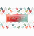 abstract retro snowflakes pattern background vector image vector image
