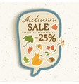 autumn seasonal sale concept vector image vector image