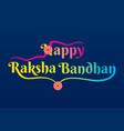 decorative happy rakhi festival greeting card vector image