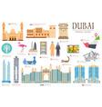 dubai set travel invitation concept vector image vector image