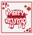 happy chinese new year typography in pig idea for vector image
