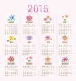 calendar 2015 flower cute cartoon vector image vector image