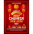 Chinese New Year Flyer vector image vector image
