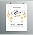 elegant white iftar party invitation template vector image vector image
