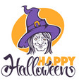 halloween greeting or invitation card with image vector image