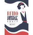 retro vintage party logo design element vector image